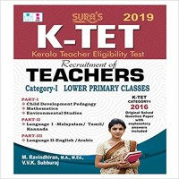 Kerala Teacher Eligibility ( K-TET ) Exam Books 20