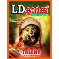 Talent LD Clerk Rank File 2017