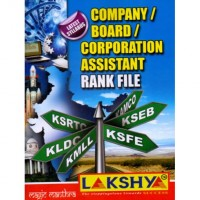 Company/Board/Corporation  Lakshya Rank File 2017
